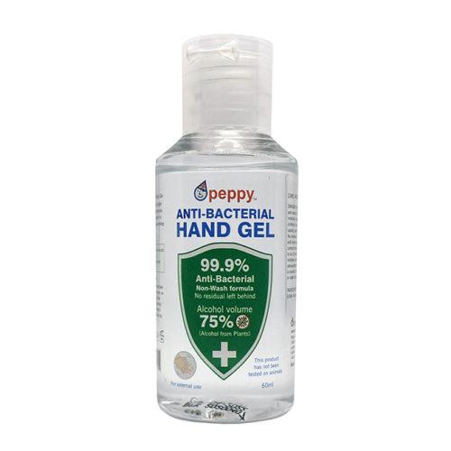 Peppy Hand Sanitiser 60ml